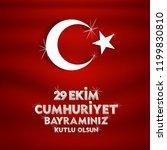 29 ekim cumhuriyet bayrami day...   Shutterstock .eps vector #1199830810