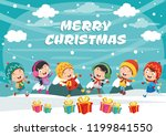 vector illustration of christmas | Shutterstock .eps vector #1199841550