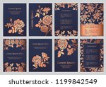 vector templates for a4 with... | Shutterstock .eps vector #1199842549