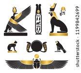set of ancient egypt...   Shutterstock .eps vector #1199842699