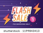 flash sale banner template... | Shutterstock .eps vector #1199843413