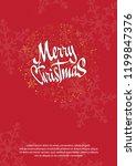 christmas 2018 party invitation ... | Shutterstock .eps vector #1199847376