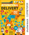 international delivery and... | Shutterstock .eps vector #1199870959