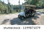 sandakan sabah  malaysia  ...   Shutterstock . vector #1199871079