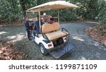 sandakan sabah  malaysia  ...   Shutterstock . vector #1199871109