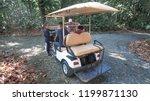 sandakan sabah  malaysia  ...   Shutterstock . vector #1199871130