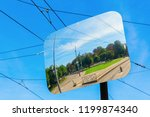 picture of a traffic mirror... | Shutterstock . vector #1199874340