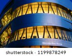 stuttgart  germany   september... | Shutterstock . vector #1199878249