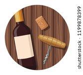 wine bottle and corkscrew   Shutterstock .eps vector #1199878399