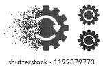 gearwheel rotation icon in... | Shutterstock .eps vector #1199879773