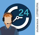 customer service call center | Shutterstock .eps vector #1199881906