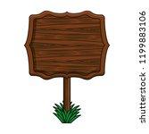 blank wooden sign | Shutterstock .eps vector #1199883106