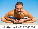 yoga position helps me achieve... | Shutterstock . vector #1199885290