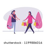 women shopping outdoors | Shutterstock .eps vector #1199886016