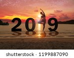 greeting card 2019 happy new... | Shutterstock . vector #1199887090