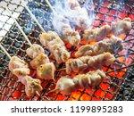 baked chicken  japanese cuisine ... | Shutterstock . vector #1199895283