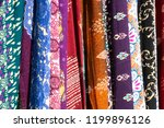 indian fabric cloth | Shutterstock . vector #1199896126