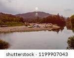 daejeon  south korea  september ... | Shutterstock . vector #1199907043