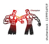 martial art illustration | Shutterstock .eps vector #1199916919