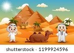 caravans are herding camels in... | Shutterstock .eps vector #1199924596