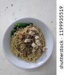 pork noodle local food jakarta   Shutterstock . vector #1199935519