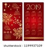 calendar 2019   happy new year  ... | Shutterstock .eps vector #1199937109