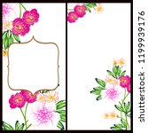 invitation greeting card with... | Shutterstock . vector #1199939176