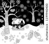 doodle winter drawing. art...   Shutterstock .eps vector #1199940400