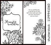 romantic wedding invitation... | Shutterstock . vector #1199941060