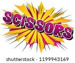 scissors   vector illustrated... | Shutterstock .eps vector #1199943169