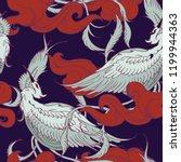 beautiful seamless pattern... | Shutterstock .eps vector #1199944363