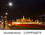 grand palace and wat phra keaw  ... | Shutterstock . vector #1199956879