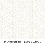 seamless linear pattern with... | Shutterstock .eps vector #1199962930