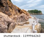 sensui jima island is an island ... | Shutterstock . vector #1199966263