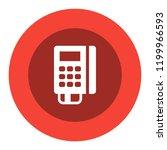card reader vector icon | Shutterstock .eps vector #1199966593