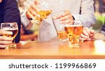 a group of alcohol glass in... | Shutterstock . vector #1199966869