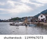 tomonoura is a port town at the ... | Shutterstock . vector #1199967073