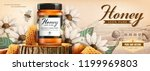 natural honey product with... | Shutterstock .eps vector #1199969803