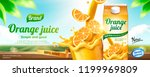 orange juice drink banner ads... | Shutterstock .eps vector #1199969809