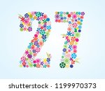 vector colorful floral 27... | Shutterstock .eps vector #1199970373