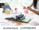 happy couple plan buying house... | Shutterstock . vector #1199980309