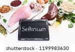 foods high in selenium. healthy ... | Shutterstock . vector #1199983630