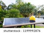solar panel energy concept on... | Shutterstock . vector #1199992876
