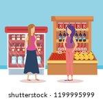 women in supermarket shelving... | Shutterstock .eps vector #1199995999