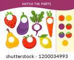 matching children educational... | Shutterstock .eps vector #1200034993