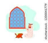 arabian man praying flat vector ... | Shutterstock .eps vector #1200041779