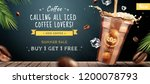 ice coffee banner ads with... | Shutterstock .eps vector #1200078793