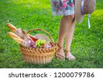 summer   picnic on the lawn in... | Shutterstock . vector #1200079786