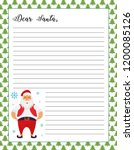 letter to santa printable page... | Shutterstock .eps vector #1200085126