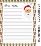 letter to santa printable page... | Shutterstock .eps vector #1200085129